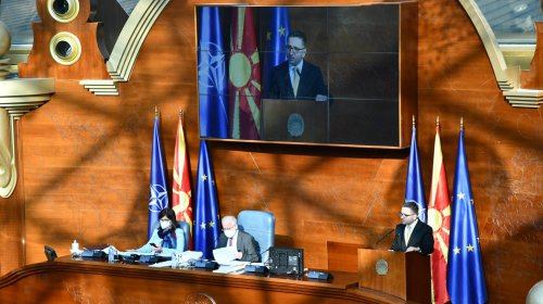 Parliament adopted the 2021 Budget - the first medium-term Budget